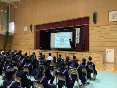 富山県黒部市立高志野中学校<br>眠ってトクする睡眠のはなし<br>~睡眠を変えれば自分が変わる~
