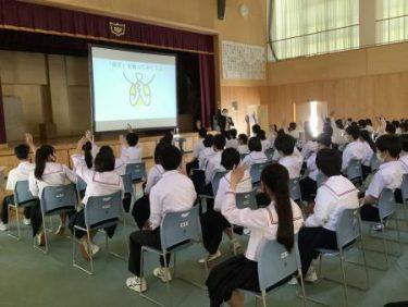 石川県能登町立能都中学校<br>発想を変えて眠りを味方につけよう!